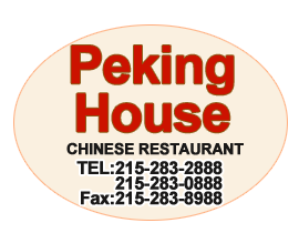 Peking House Chinese Restaurant, Ambler, PA